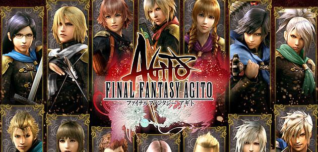ファイナルファンタジーシリーズ「FINAL FANTASY AGITO」の開発