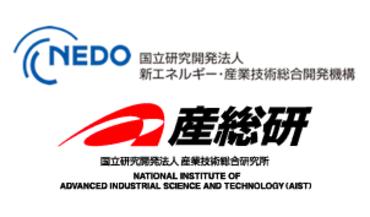 NEDO Project Next Generation AI Framework Development NEDOプロジェクト 次世代人工知能フレームワーク開発