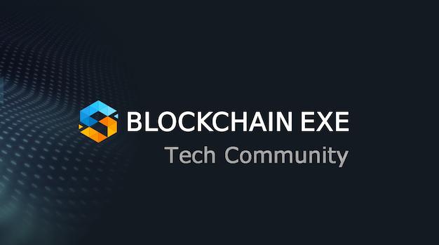 「Blockchain EXE × WIRED:ブロックチェーンはいかにモビリティを更新するか?」9/22・23開催