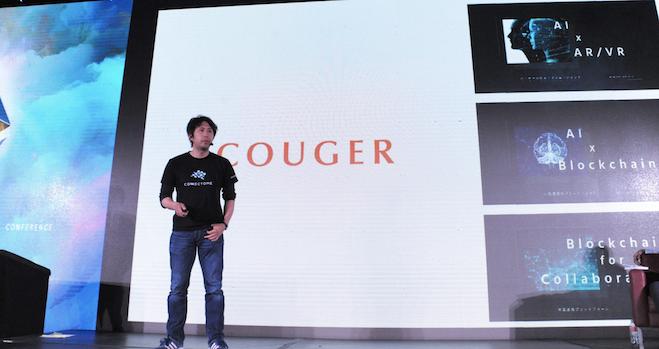 ブロックチェーン最先端プレイヤーがトロントへ集結!イーサリアム開発者世界大会「EDCON」に選抜10チームの1つとしてクーガー登壇