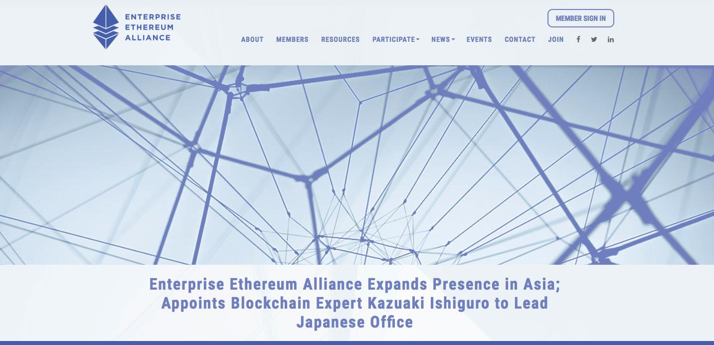 クーガー 石黒一明 世界最大級ブロックチェーン企業連合であるEEAの日本支部代表に就任