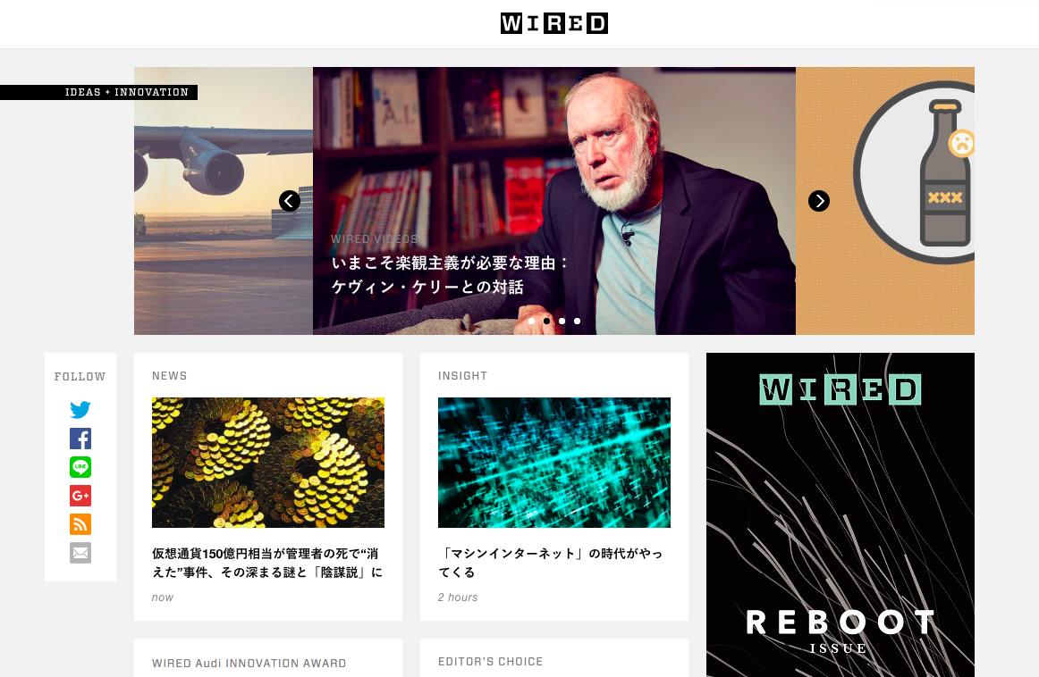CEO石井敦の論考がWIRED.jpに掲載|「マシンインターネット」の時代がやってくる