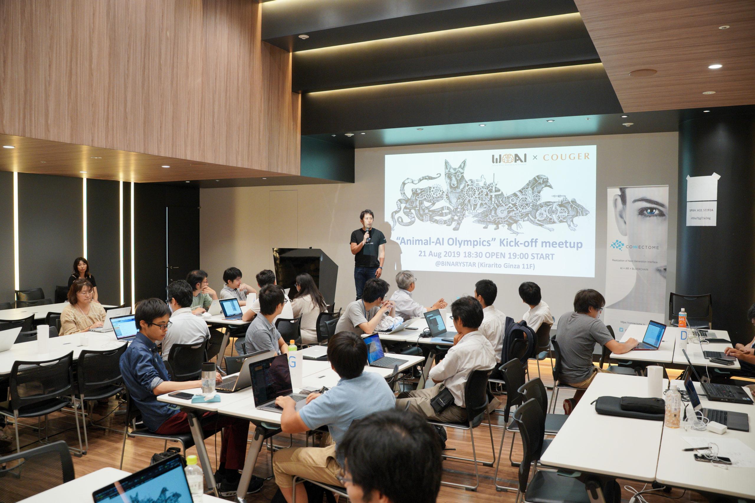 全脳アーキテクチャ・イニシアティブと、動物の知能を再現するコンテスト「Animal AI Olympic」関連イベントを共催しました