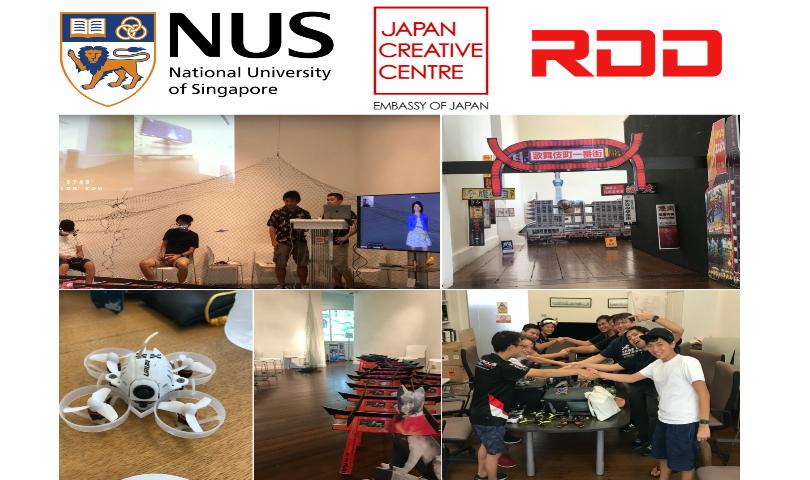 世界初!シンガポール国立大学などが主催するドローンレースでクーガーの人型AIアシスタントがレースを実況──新体験のエンタメを創造