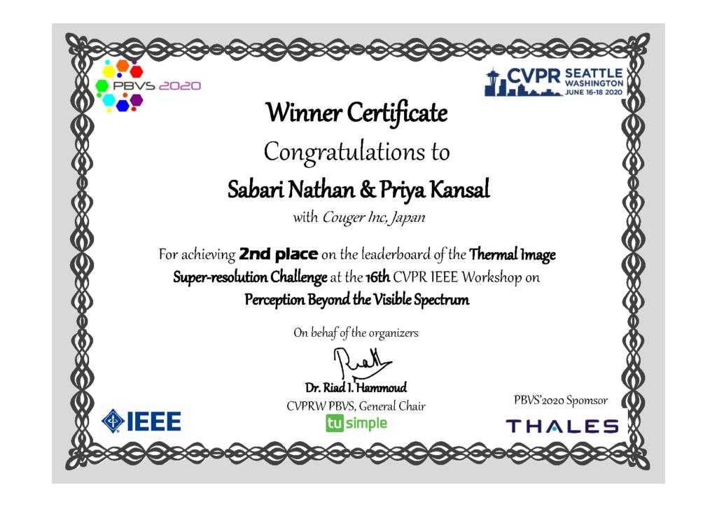 クーガーのAIチームが世界的権威のあるAIコンペティションで世界2位に入賞し、国際学会に論文採択