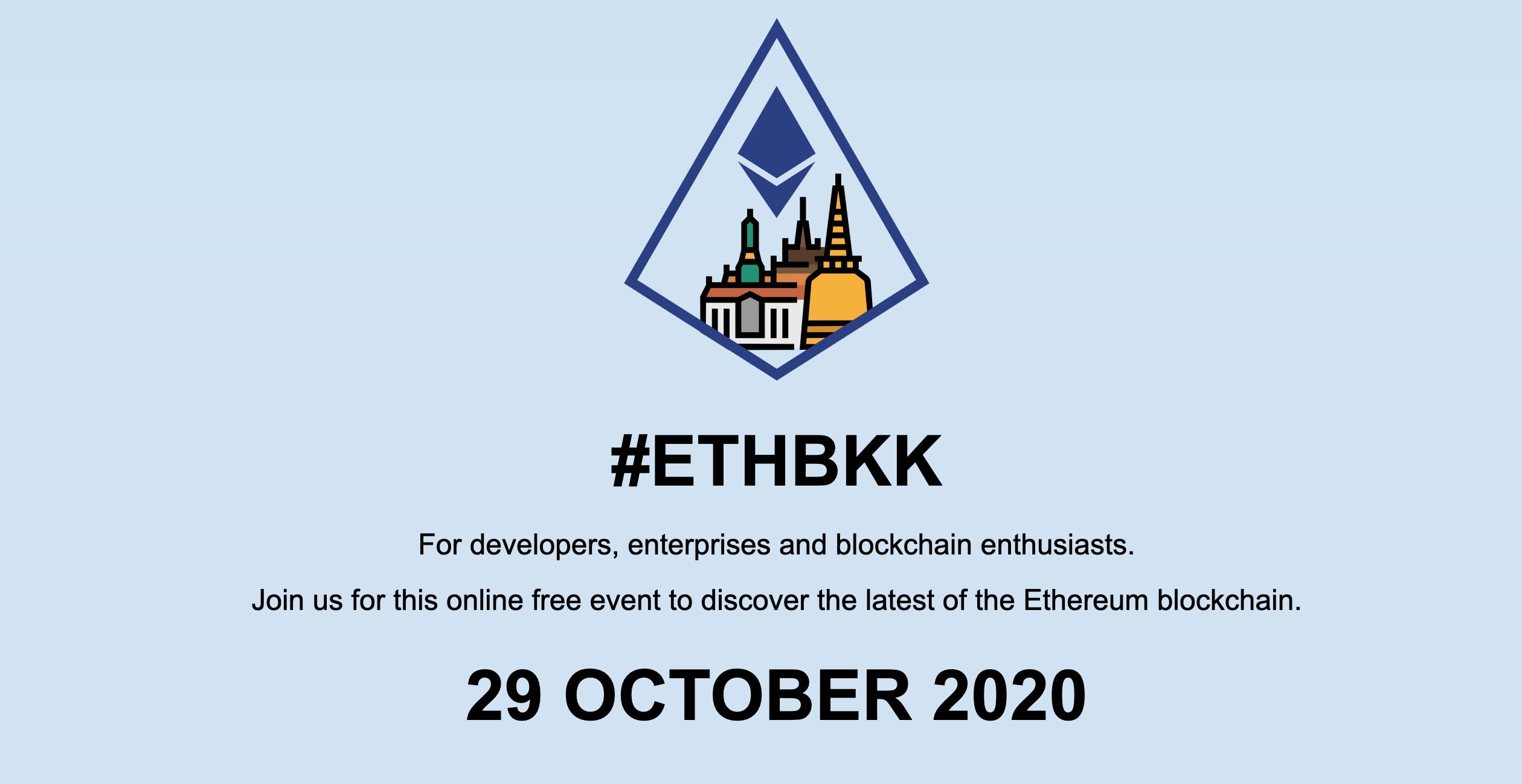 イーサリアムの世界的カンファレンス「ETHBKK 2020」にてクーガーの石黒がEEA Japan代表として登壇しました