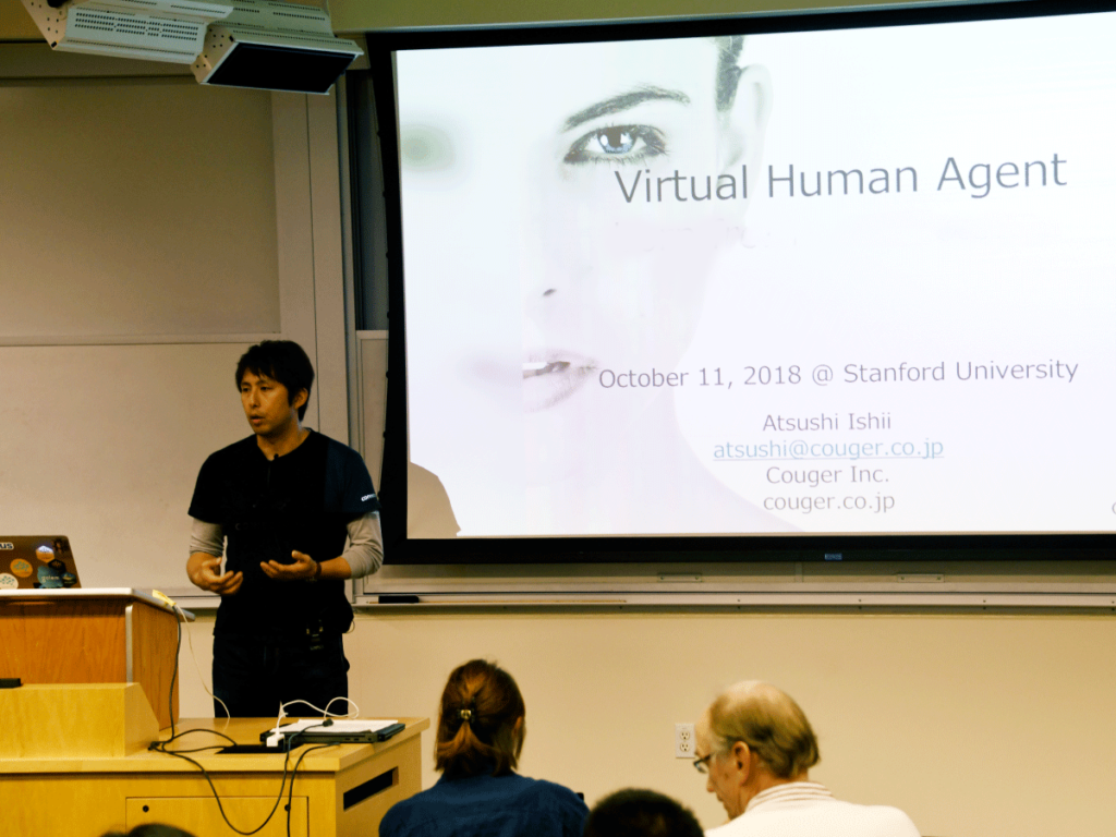 【スタンフォード大学招待講義】クーガーが開発を進めるバーチャルヒューマンエージェントを発表