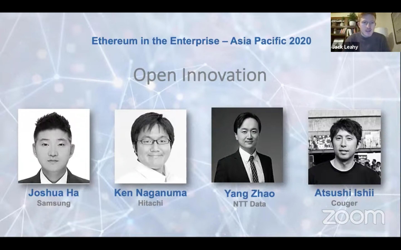 アジア初のイーサリアム・カンファレンス「Ethereum in the Enterprise – Asia Pacific 2020」にクーガーCEO石井と石黒が登壇しました