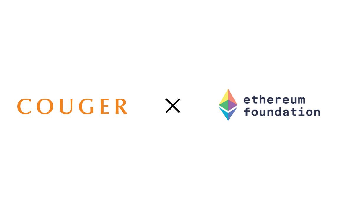 クーガー、日本のエンタープライズブロックチェーンの拡大へ向け、イーサリアム財団との連携を強化するパートナーシップを締結